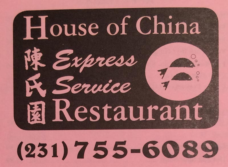 House of China