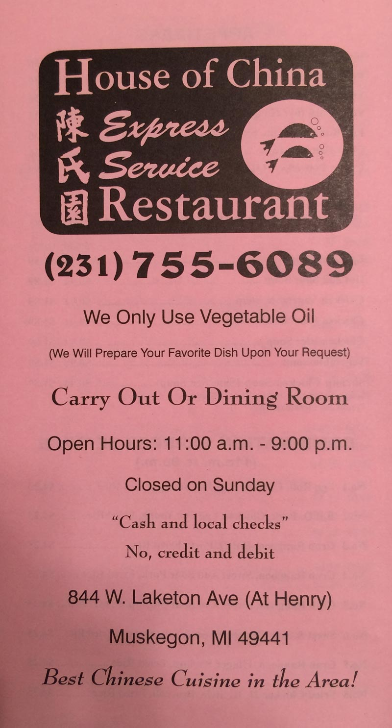 House of China Menu Page 1